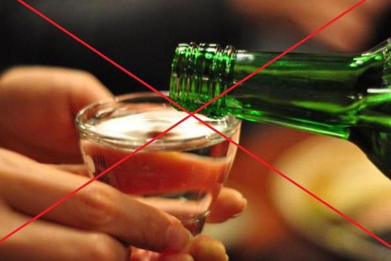 Hạn chế bia rượu thuốc lá để sức khỏe sinh lý nhanh chóng được cải thiện