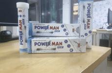 Viên Sủi Powerman
