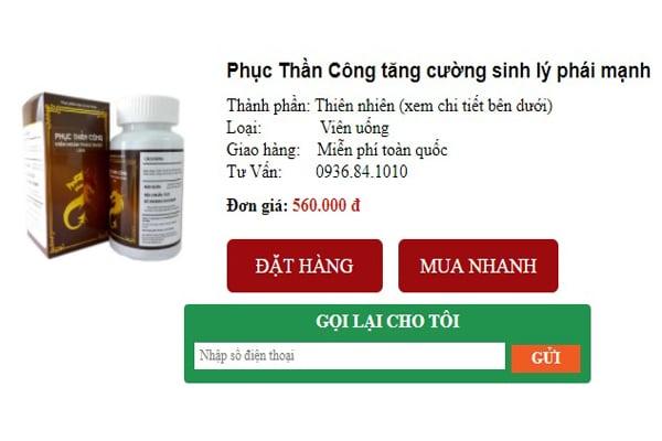 Giá bán sản phẩm PTC