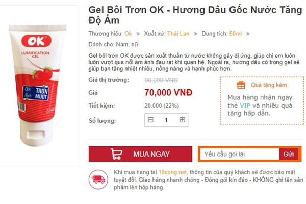 Giá bán của gel bôi trơn ok