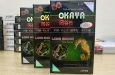 Hình ảnh bao cao su Okaya