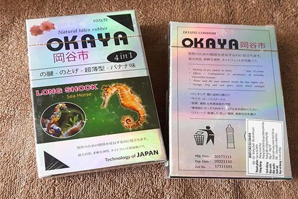 Bao cao su cá ngựa Okaya màu trắng 4 in 1