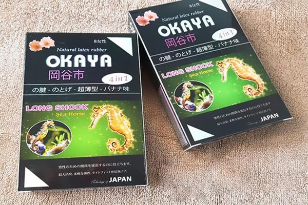 Bao cao su cá ngựa Okaya màu đen 4 in 1