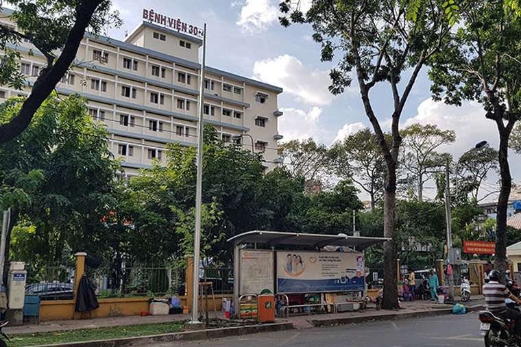 Bệnh viện 30 tháng 4 - Bộ Công an tiền thân là Bệnh xá Ban An ninh Trung ương cục miền Nam