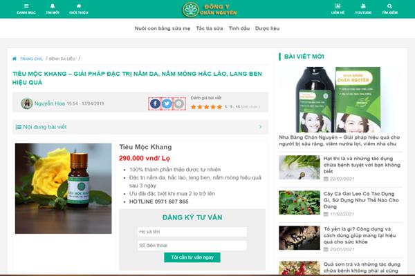 Tiêu Mộc Khang được bán tại website channguyen.vn
