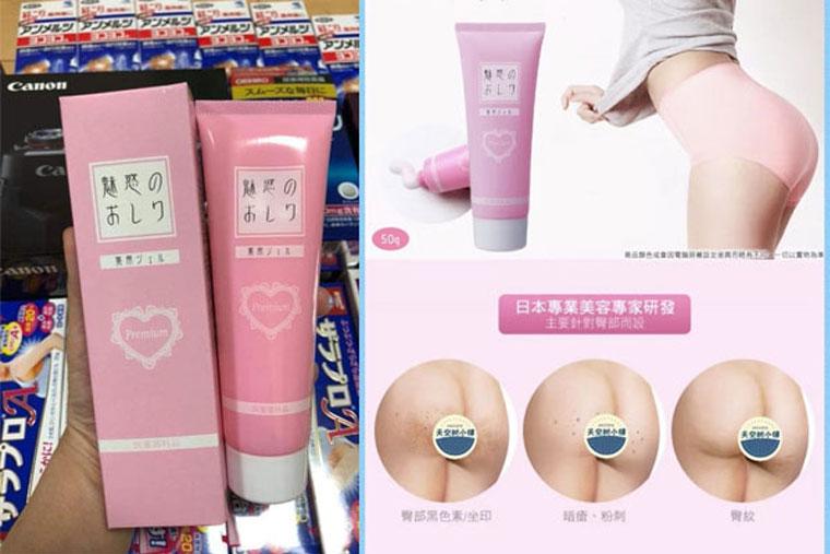 Miwaku là kem trị thâm hàng đầu tại Nhật Bản