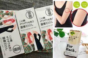 Xà phòng trị viêm nang lông Soda Soap của Nhật Bản